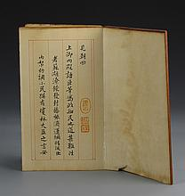 Chinese Calligraphy Album