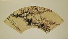 Chinese Fan Painting of Blossom