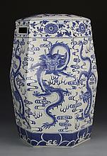 Chinese Blue and White Stool