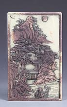 Chinese Carved Song Hua Stone Screen