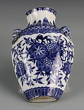 Chinese Blue and White Wall Vase