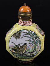 Chinese Enameled Snuff Bottle with Coral Stopper