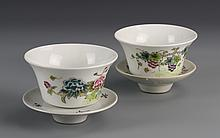 Pair of Chinese Famille Rose Tea Bowls