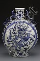 Chinese Blue and White Moon Flask Vase