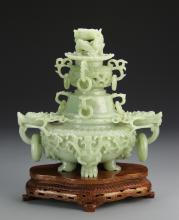 Chinese Jade Carved Censer