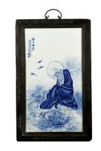 Chinese Framed Blue and White Plaque