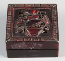 Chinese Tian Huang Seal Chop