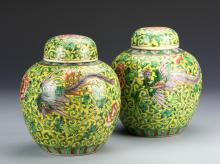 Pair of Chinese Famille Rose Covered Vases