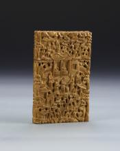 Chinese Carved Wood Name Card Box