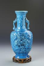 Chinese Turquoise Glazed Dragon Vase
