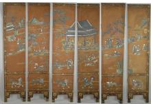 Chinese Panel Screen with Stone