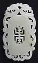 Chinese Carved Jade Pendant with Chi Dragon