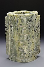 Chinese Carved Jade Cong