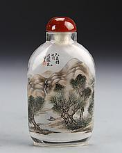 Chinese Snuff Bottle with Inside Painting