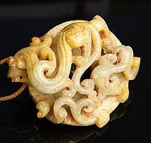 Chinese Antique Jade Chi Dragon Pendant