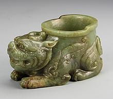 Chinese Antique Jade Brush Washer