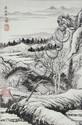 Chinese Scroll Painting Signed Qing Ziang LaorenJi