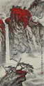 Chinese Scroll Painting Signed Wei Zixi