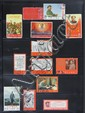 Chinese Culture Revolution Stamps