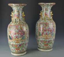 Chinese Rose Vase