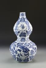 Chinese Antique Blue and White Gourd Vase