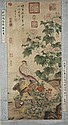 Chinese Scroll Painting, Attributed to Huong Jucai