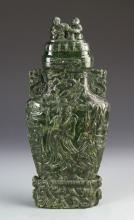 Chinese Covered Jade Vase