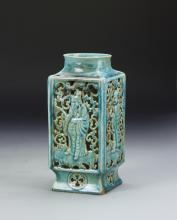 Chinese Turquoise Glazed Cong Vase
