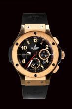 Swiss Hublot Big Bang Gold Watch