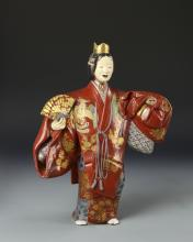 Japanese Satsuma Lady Figure