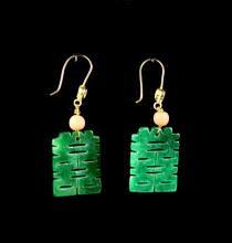 Pair of Chinese Jadeite Earrings