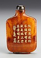 Chinese Carved Horn Snuff Bottle