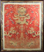 Chinese Framed Silk Embroidery of A Dragon