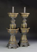 Pair of Chinese Pewter and Gilt Candle Sticks