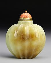Chinese Yellow Jade Snuff Bottle