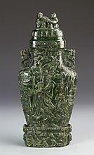 Chinese Covered Jade Vase