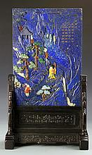 Chinese Lapis Screen with Inlays and Zitan Base