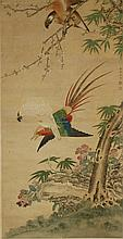 Chinese Scroll Painting, Nan Tian Shou Ping