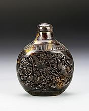 Chinese Turtle Shell Snuff Bottle