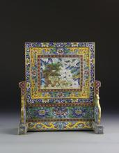 Chinese Antique Cloisonne Table Screen