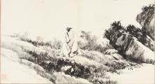 Chinese Painting of A Man in the Wild