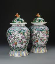 Pair of Chinese Famille Rose Jars with Cover