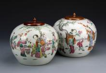 Pair of Chinese Famille Rose Jars with Covers