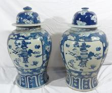 Pair Chinese Covered Urns