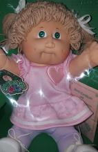"Cabbage Patch Kid 16"" Doll 1984 Green Eyes New in Box with Birth Certificate"