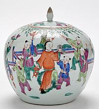 Chinese famille rose globular jar and cover, painted with b