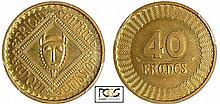 Afrique équatoriale Française - Epreuve de Delannoy - 40 francs (1958)