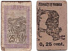 Madagascar - Monnaie de carton - 25 centimes (Pitoventy sy Voamena)