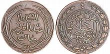 Tunisie - Abdul Aziz (1860-1876) - 4 kharub AH 1281 (1865)
