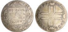 Russie - Paul I (1796-1801) - Rouble 1799